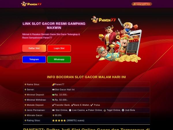 Screenshot of www.denkou.info