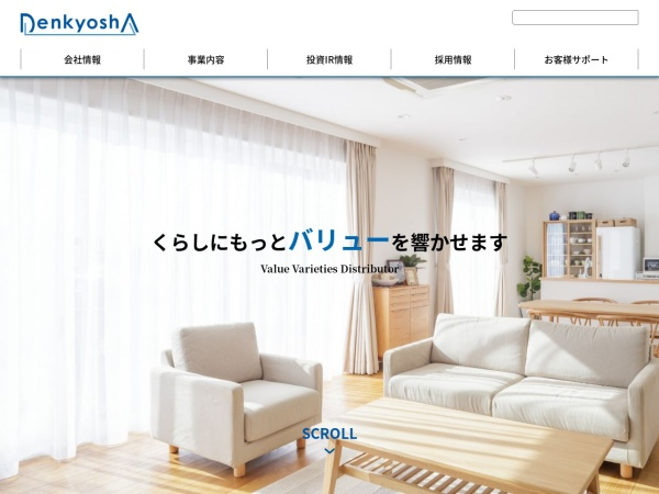 Screenshot of www.denkyosha.co.jp