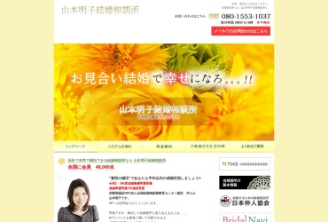 Screenshot of www.deux-a18.com