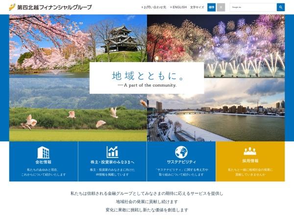 Screenshot of www.dhfg.co.jp