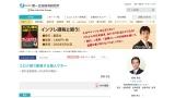 https%3A%2F%2Fwww.dlri.co.jp%2Freport%2Fmacro%2F156381 【朗報】日本人、超金持ちだった… 個人金融資産、過去最高の1992兆円