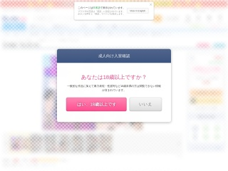 Screenshot of www.dlsite.com