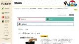 https%3A%2F%2Fwww.donki.com%2Fj-kakaku%2Fproduct%2Fdetail 【朗報】ドンキさん、たった19,800円でキーボード付きWindowsタブレットPCを発売