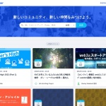 Screenshot of www.doorkeeper.jp