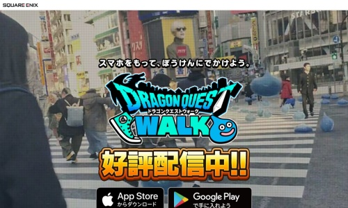 https://www.dragonquest.jp/walk/