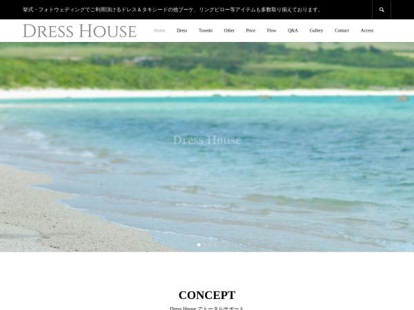 Screenshot of www.dress-house.jp
