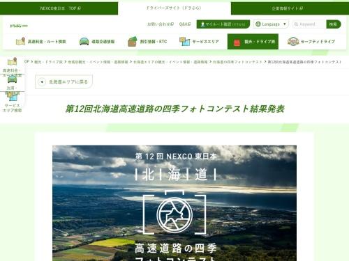 Screenshot of www.driveplaza.com