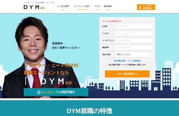 Screenshot of www.dshu.jp