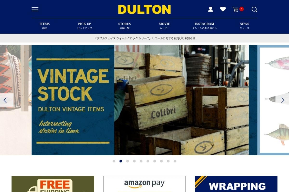 https://www.dulton.jp/onlineshop/