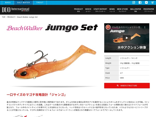 Screenshot of www.duo-inc.co.jp
