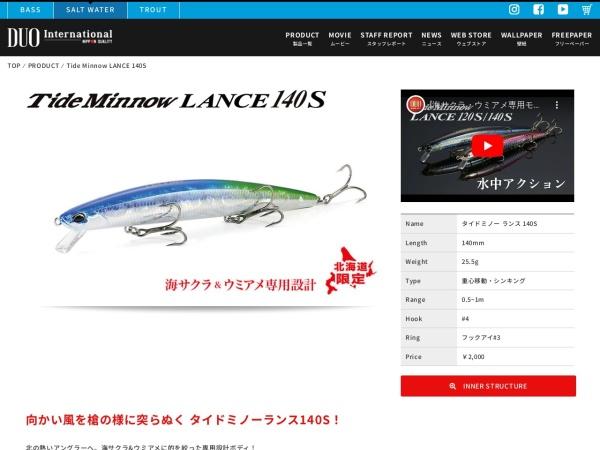 Screenshot of www.duo-inc.co.jp