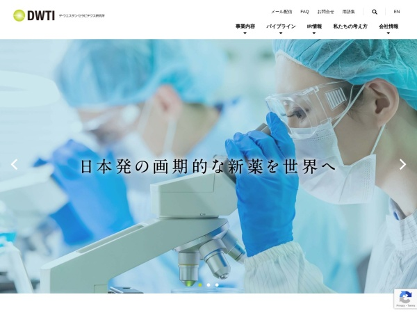 Screenshot of www.dwti.co.jp