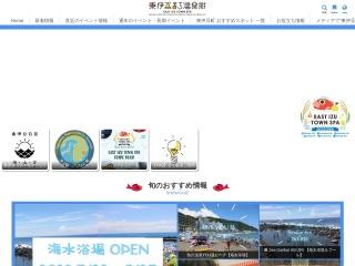 Screenshot of www.e-izu.org