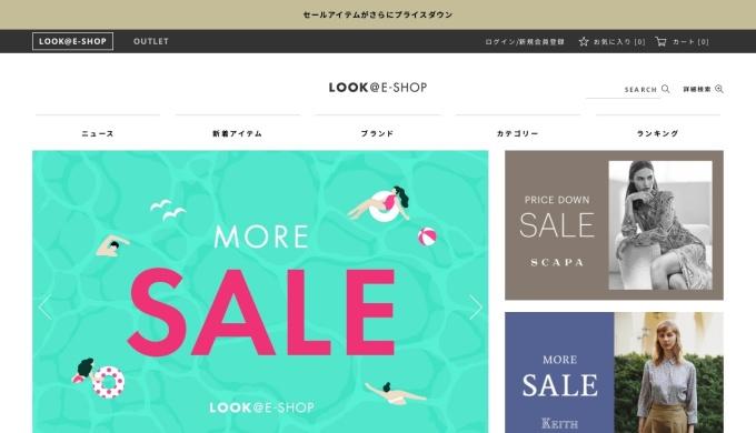 Screenshot of www.e-look.jp