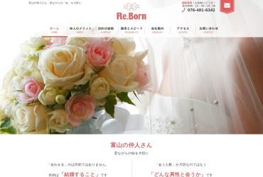 Screenshot of www.e-reborn.co.jp