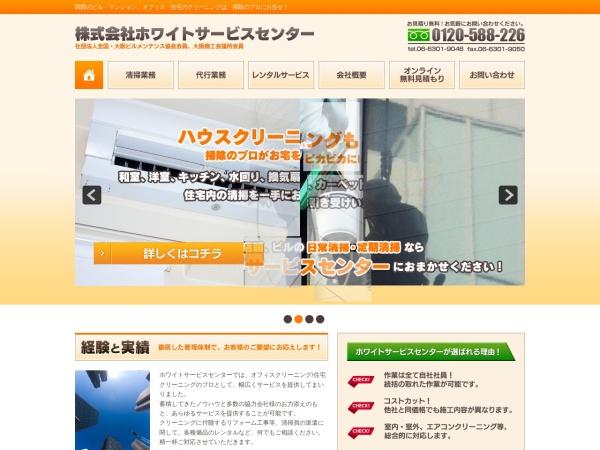 Screenshot of www.e-souzi.com