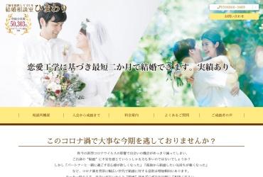Screenshot of www.ehimawari.com