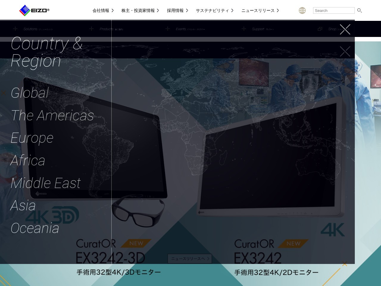 Screenshot of www.eizo.co.jp