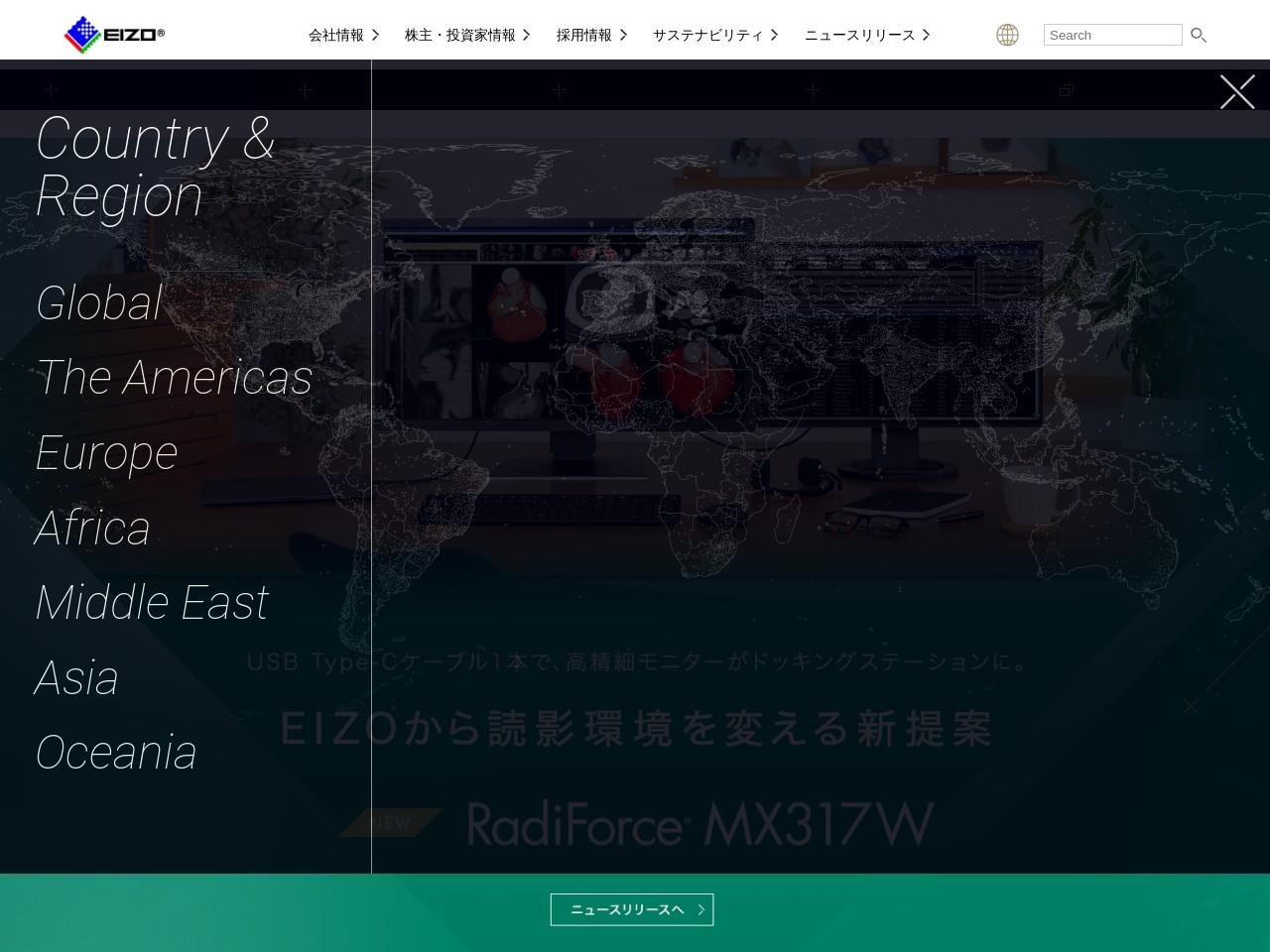 https://www.eizo.co.jp/eizolibrary/other/itmedia02_01/