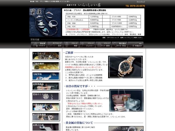Screenshot of www.elashy-mise.jp
