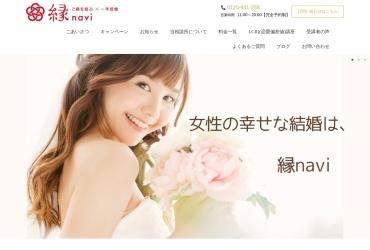 Screenshot of www.en-navi5en.com