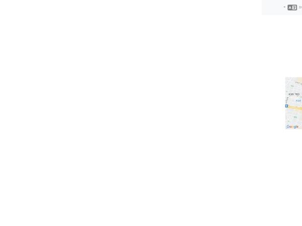 Screenshot of www.enjoyingisrael.com