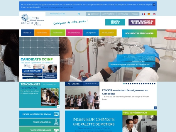 Screenshot of www.ensc-rennes.fr