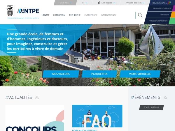 Screenshot of www.entpe.fr