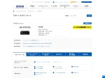 https://www.epson.jp/products/pro/scpx7v2/