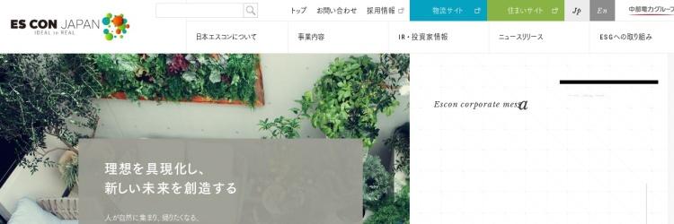 Screenshot of www.es-conjapan.co.jp