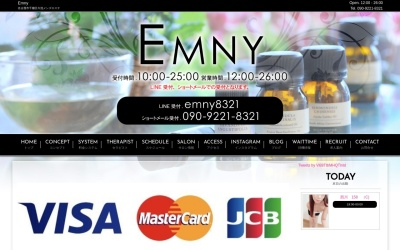 Screenshot of www.esthe-emny.com