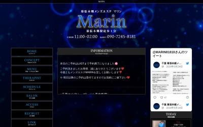 Screenshot of www.esthe-marine.com