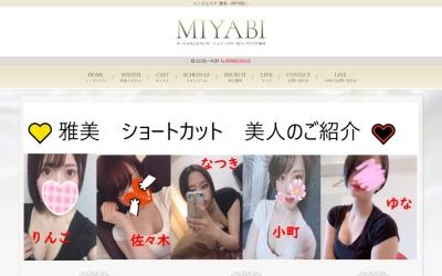 Screenshot of www.esthe-miyabi.com