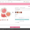 Screenshot of www.etudehouse.com
