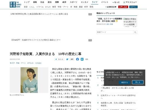 https://www.eventscramble.jp/e/kawano