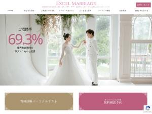 https://www.excel-marriage.com/