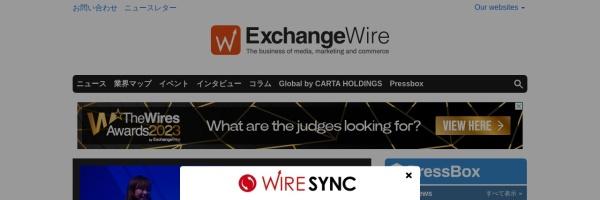 ExchangeWire Japan(エクスチェンジ・ワイヤー・ジャパン)