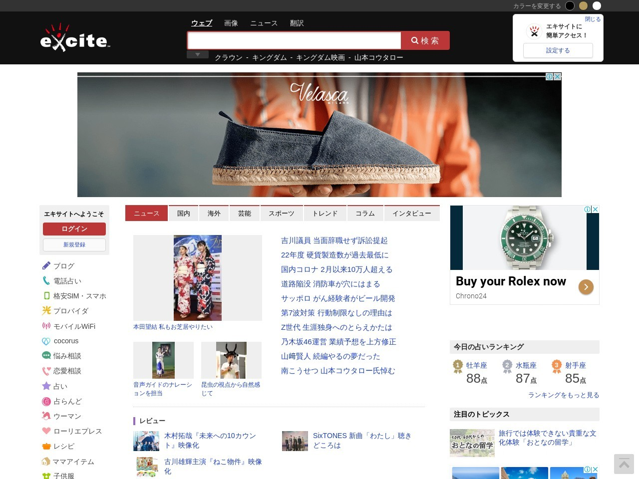 【自動投稿】 ¥250→無料:カレンダーを表示できるキーボード「apole」ほか[6月6日版]セール・お得情報