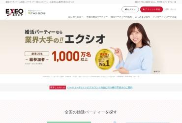 Screenshot of www.exeo-japan.co.jp