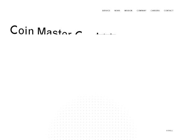 Screenshot of www.exia-da.jp
