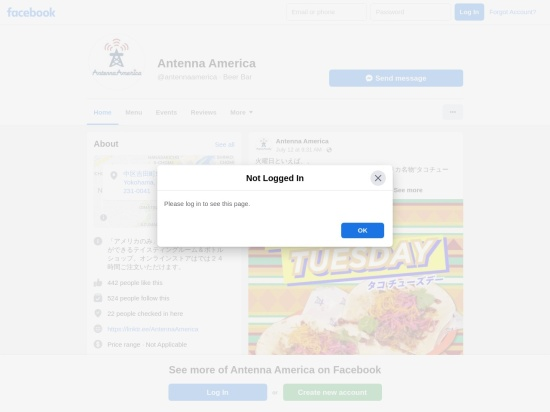 https://www.facebook.com/AntennaAmerica/