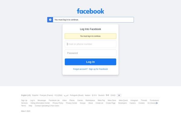 Captura de pantalla de www.facebook.com