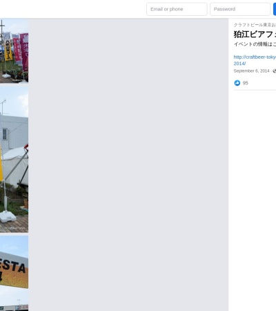 Screenshot of www.facebook.com
