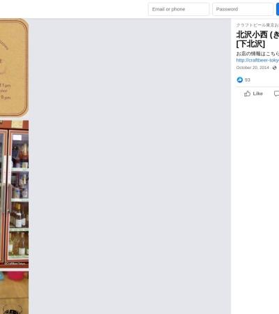 Screenshot of www.facebook.com