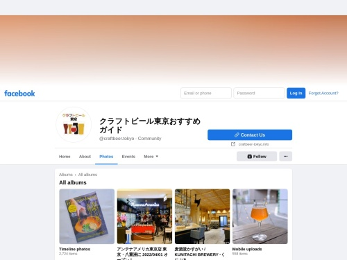 https://www.facebook.com/pg/craftbeer.tokyo/photos/?tab=album&album_id=1808027139210947