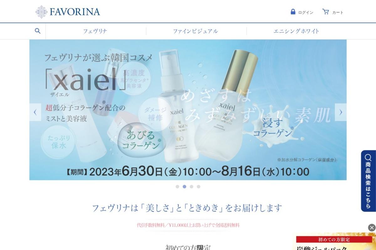 Screenshot of www.favorina.com