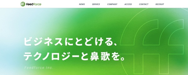 Screenshot of www.feedforce.jp