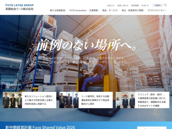 Screenshot of www.fgl.co.jp