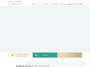 https://www.fine-konpo.com/takasaki/