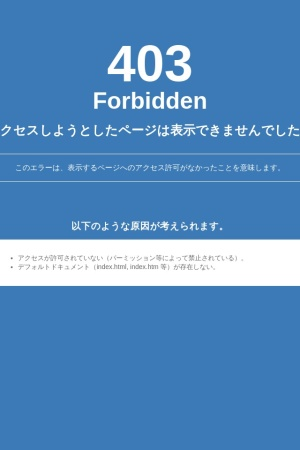Screenshot of www.fisehiroshima.jp